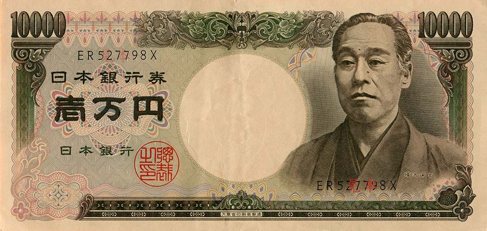 series_d_10k_yen_bank_of_japan_note_-_front