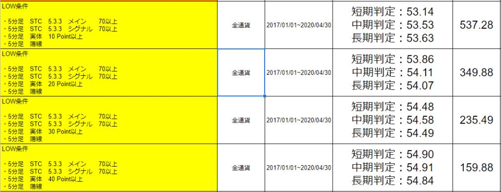 3e7d5aeead045c960d2c34b689d73734 (1)